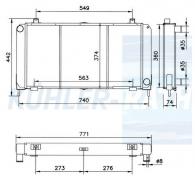 DAF/Austin radiator (AAR5690 DAR2873)