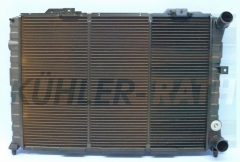 Alfa Romeo radiator (60579380 60766715 71735374)