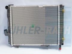 Mercedes-Benz radiator (A1245001403 A1245001503)