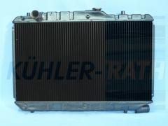 Suzuki Wasserkühler (1770063G20)