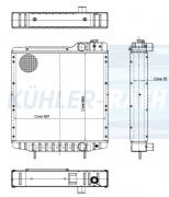 Case IH Wasserkühler (A190663)