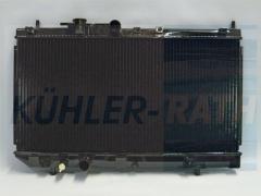 Daihatsu Wasserkühler (1640087F29)
