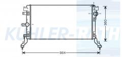 Renault radiator (214100005R 214100052R)