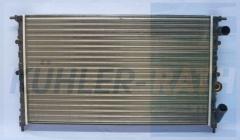 Renault radiator (7700795175)