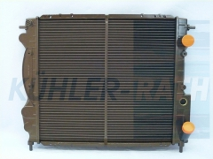 Renault radiator (7700806576 7701806576 7701412011)