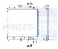 Mitsubishi radiator (MB538540 MB660386 MB660364 MB660385)