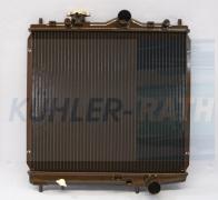 Mitsubishi radiator (MB660558 MB660541)