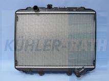 Hyundai/Mitsubishi radiator (2531043600 2531043810 2531043820 MB127772 MB356342 MB605252 MB127772)