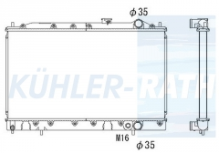 Mitsubishi radiator (MB538765)
