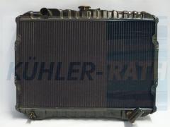 Mitsubishi radiator (MB222043 MB222442)