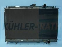 Mitsubishi radiator (MB356527)