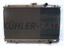 Mitsubishi radiator (MB356528)