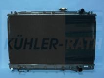 Mitsubishi radiator (MB538548 MB538543)