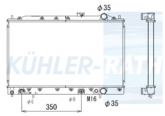 Mitsubishi radiator (MB538544 MB538547 MB660569)