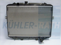 Hyundai radiator (253104B100)