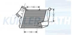 Audi Ladeluftkühler (4E0145805G)
