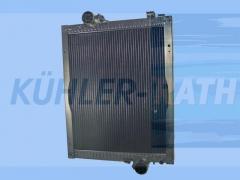 John Deere radiator (AL79036 AL111000 AL0200454 AL110419 AL111629 AL115003 AL115004 AL111639 AL11162