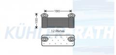 Mercedes-Benz oil cooler (5411880201 A5411880201 172951625)